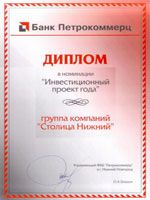"""Stolitsa Nizhny"" Group was awarded a Diploma from Petrokommerts Bank in ""Investment Project of the Year"" nomination."