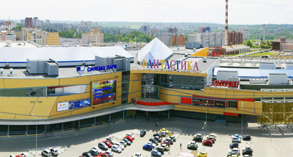 """Fantastika"" Shopping and Recreation Center"